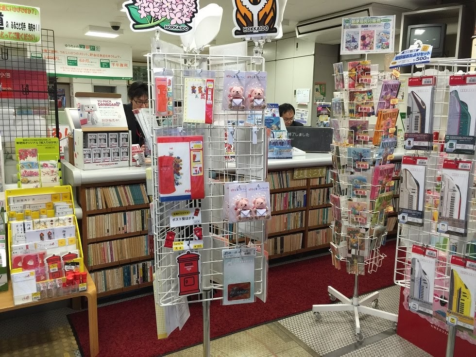 Sending a postcard from Otaru