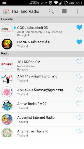 thailand radio online screenshot 2