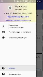 Multifeed FREE 2.1