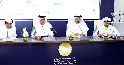 Arabian Horse Race HH The President Cup Press Conference. 10 April 2018