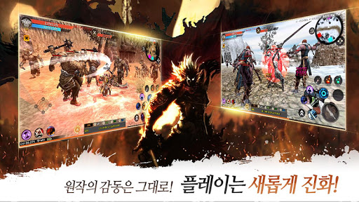 십이지천M 36 Cheat screenshots 2