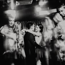 Wedding photographer Dmitriy Selivanov (selivanovphoto). Photo of 13.11.2018