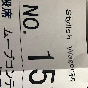 ムーヴコンテカスタム L575S のカスタム事例画像 ٭❀*ERINYAMU٭❀*さんの2020年03月12日04:52の投稿