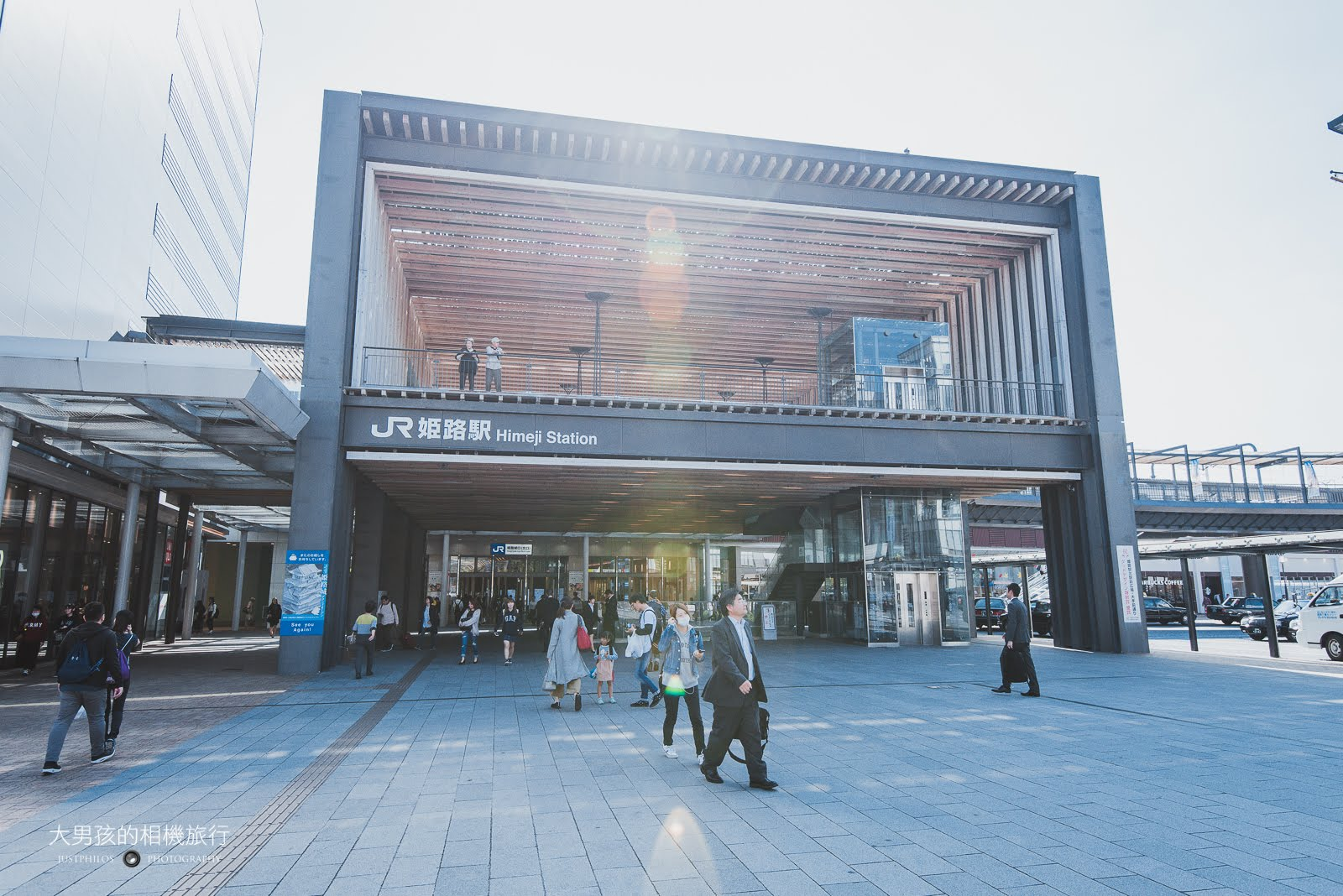 JR姬路站是相當現代化的一個車站,山陽新幹線也有停靠。