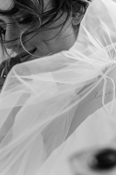 Wedding photographer Anastasiya Bryukhanova (BruhanovaA). Photo of 16.02.2019