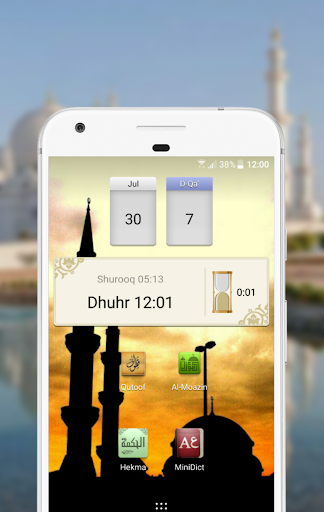 Al-Moazin Lite (Prayer Times)  screenshots 4