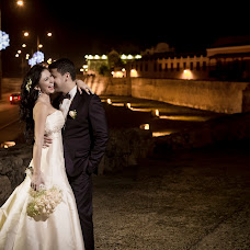 Wedding photographer Kike y Kathe (kkestudios). Photo of 04.06.2014