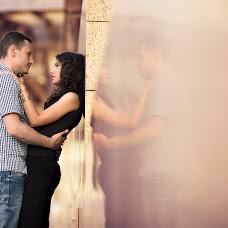 Wedding photographer Svetlana Grishakova (LanaGri). Photo of 21.07.2014