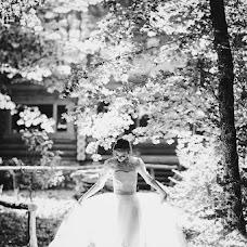 Wedding photographer Aleksandr Vakarchuk (quizzical). Photo of 25.09.2014