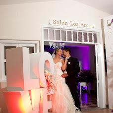 Wedding photographer José Guzmán (JoseGuzman). Photo of 07.12.2015