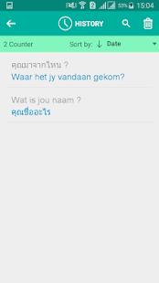 Afrikaans Thai Translator - náhled