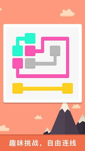 天天脑力——免费经典七巧板一笔画纠结的蛇等益智游戏大厅  screenshots 4