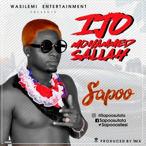 omo Igboro Upload Your Music Free