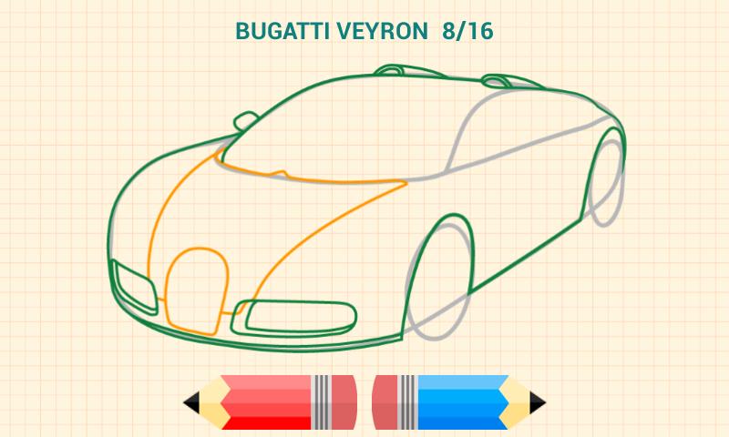 how to draw cars screenshot