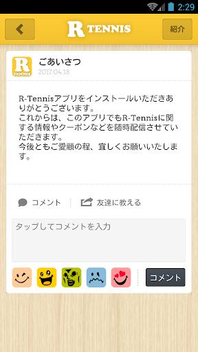 R-Tennis 2.7.1 Windows u7528 2