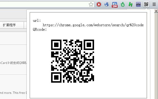 QRcode_URL generator