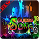 Guess The Song - Free Music Game (game)