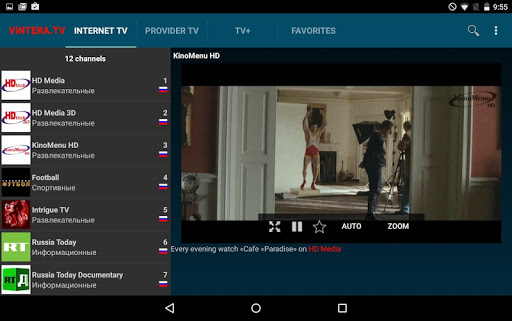 ViNTERA TV 2.3.3 screenshots 1