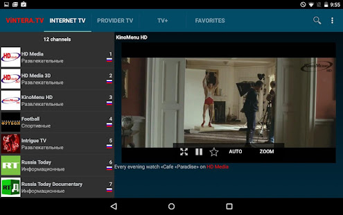 ViNTERA TV - Apps on Google Play