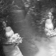 Fotógrafo de bodas Pankkara Larrea (pklfotografia). Foto del 22.06.2017