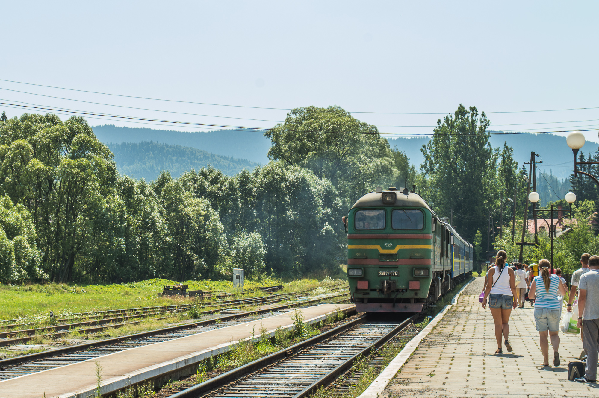 Рахів-Київ