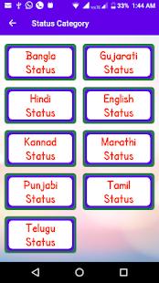 Chutkule Jokes - Romantic Shayri & Fadu Status - náhled