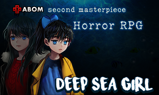 DeepSeaGirl [Horror Adventure]- screenshot thumbnail