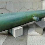 giant bronze cannon at the Tokyo War Museum in Chiyoda, Tokyo, Japan