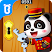 Little Panda Hotel Manager