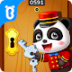Little Panda Hotel Manager Download on Windows