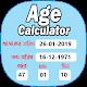Age Calculator by Your Date of Birth~CalculatorApp APK