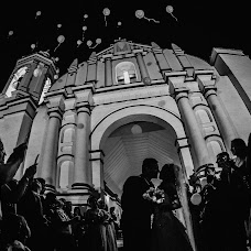Wedding photographer Bruno Urbina (BrunoUrbina). Photo of 08.09.2017