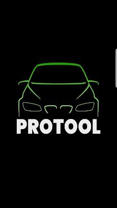 ProToolのおすすめ画像1
