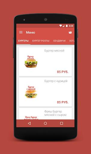 Burger House - доставка