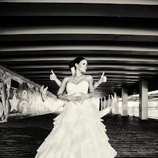 Wedding photographer Vitaliy Veremeychik (verem). Photo of 16.12.2015