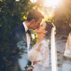 Wedding photographer Armonti Mardoyan (armonti). Photo of 20.01.2017