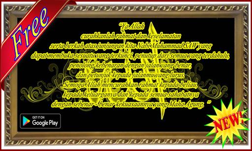 Bacaan Sholawat Fatih Lengkap 2.8 screenshots 2