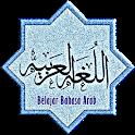 Kamus Belajar Bahasa Arab Lengkap icon