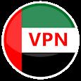 UAE VPN - الامارات