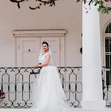 Wedding photographer Ilona Maulis (maulisilona). Photo of 17.09.2017