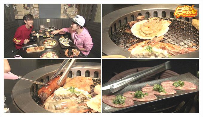 食尚玩家高雄美食老爺燒肉