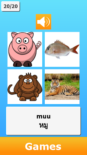 玩免費教育APP|下載LuvLingua 学有趣的泰语免费 app不用錢|硬是要APP