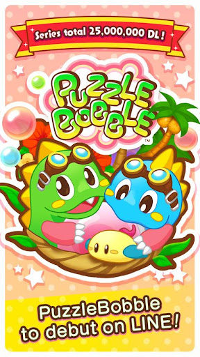 LINE Puzzle Bobble 4.24.0 {cheat|hack|gameplay|apk mod|resources generator} 2