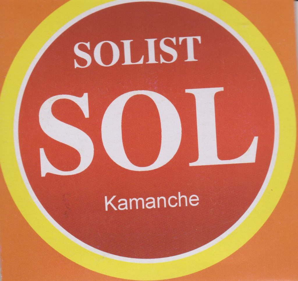 سیم کمانچه سولیست (SOLIST)