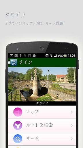 スマホ Androidのオリジナルの待ち受け画面の作り方を教えてくだ ...