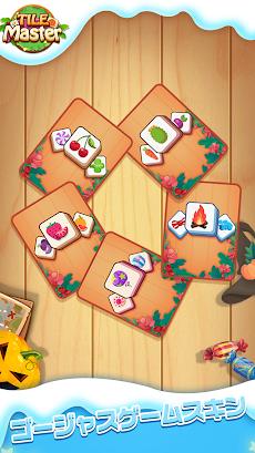 Tile Master - 古典的なマジャンゲームの除去のおすすめ画像3