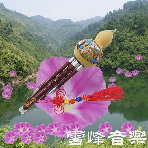 148 Chinese Hulusi song