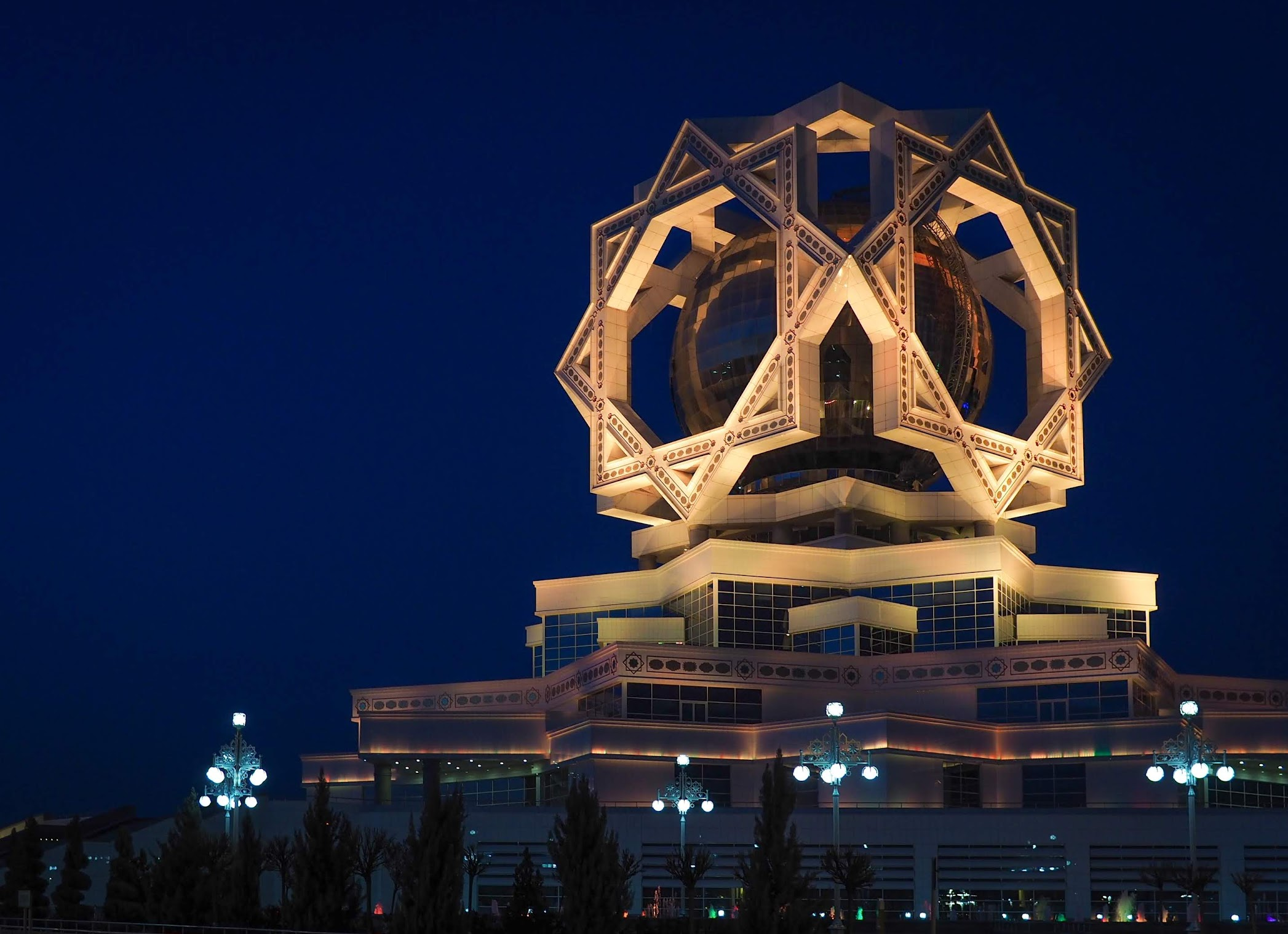 The Wedding Palace in Ashgabat.