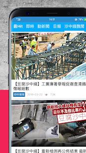 App Apple Daily 蘋果動新聞 APK for Windows Phone