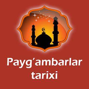 Download Payg'ambarlar tarixi kitob AUDIO For PC Windows and Mac apk screenshot 2